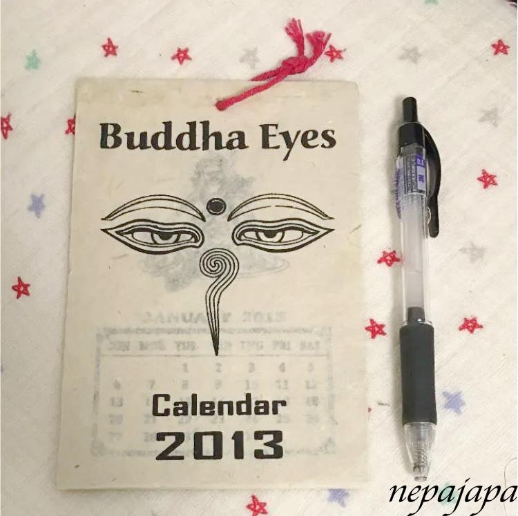 ネパールのお土産 カレンダー