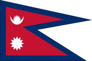 ネパール国旗の意味・由来と形は?簡単な書き方もご紹介