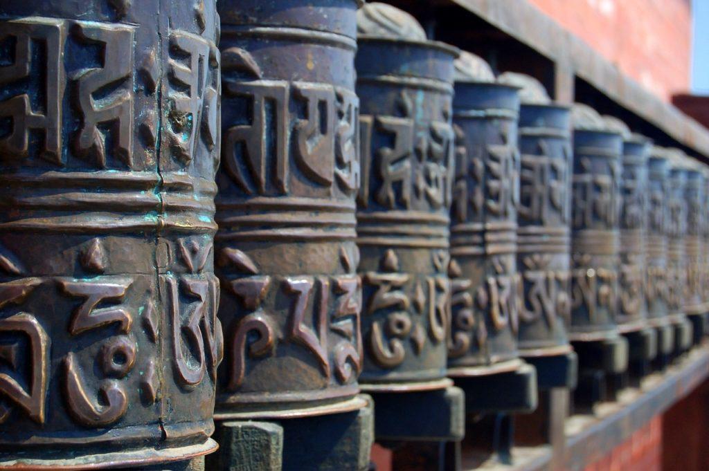 ネパール言語の数!英語は?挨拶の方法も(こんにちは ありがとう等)